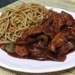 السعرات الحرارية في دجاج تشاو مين