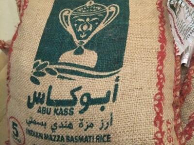 السعرات الحرارية في ارز بسمتي