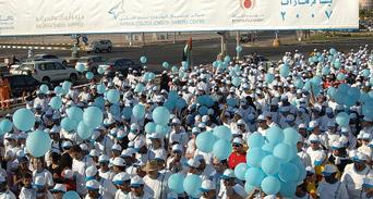 الإصابة بالسكري في الإمارات العربية المتحدة
