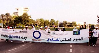 معلومات عن مرض السكري في قطر