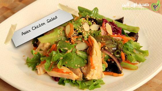 وجبات اليوم 25 لحملة اخسري 5 كيلو من وزنك خلال رمضان