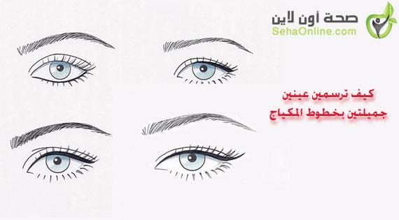 بالصور طريقة مكياج العيون للحصول على عينين مدهشتين