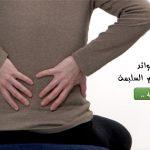 فوائد لوضعية الجسم السليمة