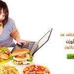 زيادة الوزن المرتبطة بالتوتر والعصبية