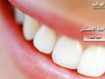 كل شيء عن زراعة الاسنان