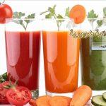 عناصر غذائية يفتقر إليها نظامك الغذائي