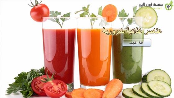 7 عناصر غذائية يفتقر إليها نظامك الغذائي