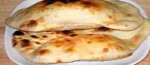 السعرات الحرارية في خبز النان