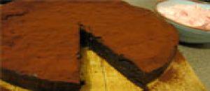 كعكة الشوكولاه قطر 20 سم