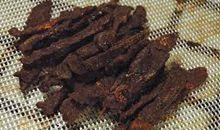 لحم بقري مقدد