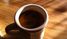 القهوة العادية بلا كافيين