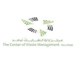 أبوظبي تتجه لفرض رسوم على النفايات المنزلية والصناعية