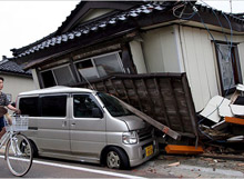 خبراء يابانيون يبتكرون سبيكة فائقة المرونة قد تقاوم الزلازل