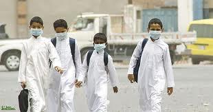 من أطفال السعودية يعانون من الربو ومصادر طبية تبدي قلقها 20 بالمئة