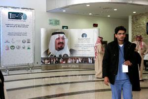 26 مليون مصاب بالزهايمر بينهم 50 ألفاً في السعودية
