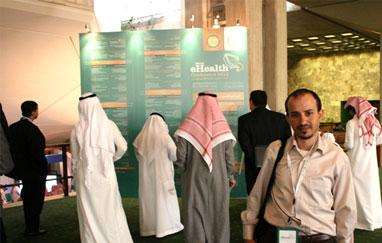انطلاق فعاليات المؤتمر السعودي الرابع للصحة الإلكترونية