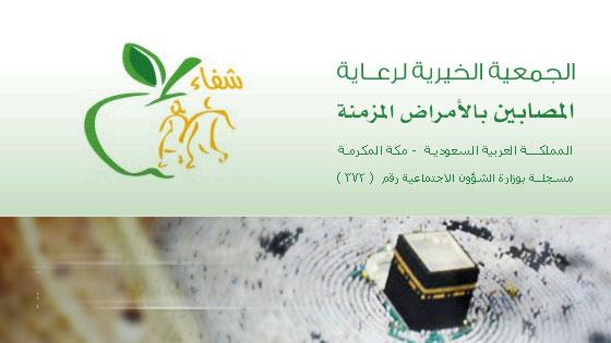 استشارات مجانية لمرضى السكري خلال رمضان