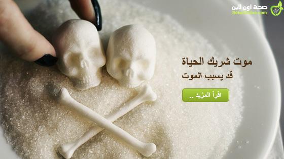 موت شريك الحياة قد يسبب الموت