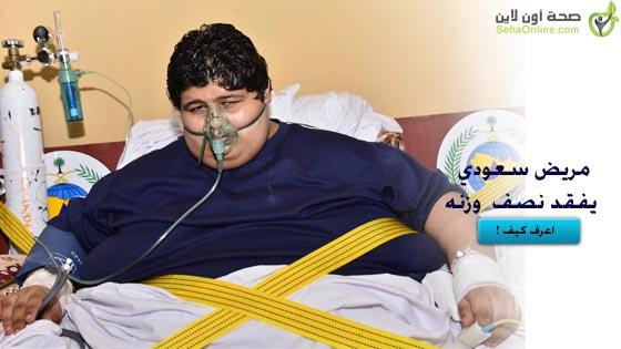 خالد شاعري يفقد 300 كيلو ويجلس لأول مرة على كرسي