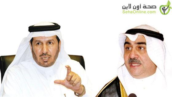 أسباب إعفاء وزير الصحة الدكتور الربيعة وتكليف وزير العمل عادل فقيه