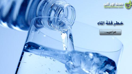 ماذا يحدث بجسمك إن لم تشرب الماء