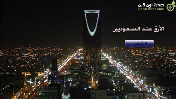 40 بالمئة من سكان السعودية يعانون الأرق ليلاً أغلبهم نساء
