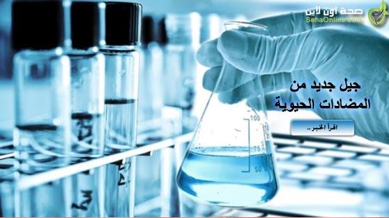 اكتشاف مضادات حيوية ثورية كامنة في التراب